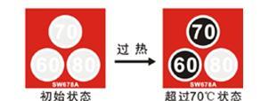 示温片SW-678A
