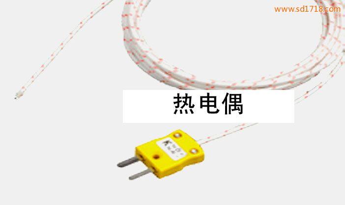 热电偶PA0180.81.82